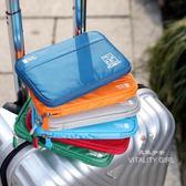 出國旅行多功能證件包袋女日韓防潑水機票護照夾保護套【元氣少女】