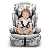 新年好禮 兒童安全座椅汽車用嬰兒寶寶車載9個月-12歲便攜式折疊小孩增高墊
