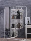 包包收納掛袋收納柜墻掛式置物袋衣柜懸掛式放包包的架子宿舍神器 水晶鞋坊YXS