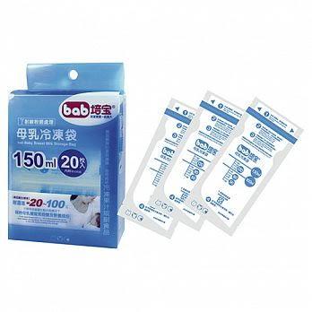 培寶母乳冷凍袋200ml/50入