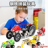 兒童擰螺絲釘組裝拼裝玩具拆裝工程車可拆卸男孩3歲【齊心88】