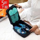 虧本出清!五折特賣旅行收納袋 出國旅行鞋子收納袋整理包防塵鞋袋收納包大