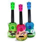 仿真吉他玩具可彈奏兒童樂器玩具LJ1673『miss洛羽』