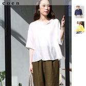 白色襯衫 復古緞面 罩衫 現貨 免運費 日本品牌【coen】