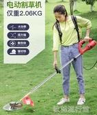 【快出】無刷充電式電動割草機多功能除草鋤草開荒小型家用便攜園林剪草機YYP