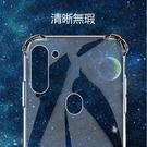 【第二個半價】三星 Galaxy M11 Samsung 三星M11 手機殼 四角防摔 空壓殼 保護殼 透明