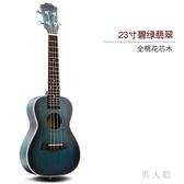 烏克麗麗彩色初學者尤克里里夏威夷木質四弦小吉他  zm4360『男人範』TW