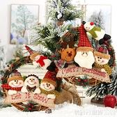 聖誕節花環裝飾品掛件櫥窗門楣掛飾北歐ins圈圈場景布置門掛藤圈 聖誕狂歡節