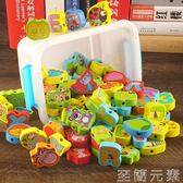 大號兒童寶寶早教益智積木串珠玩具  WD 至簡元素