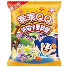 乖乖QQ熱帶水果軟糖190g*3包【合迷雅好物超級商城】