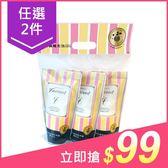 【任選2件$99】克潮靈 香水環保除濕桶(小蒼蘭&英國梨)補充包(3包入)【小三美日】$79