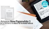 現貨美版 Kindle New Paperwhite 3代 2016新版 白色 WiFi觸控 無廣告版 含稅