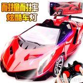 遙控汽車小男孩6-8歲無線充電蘭博基尼兒童電動玩具高速漂移賽車  居家物語