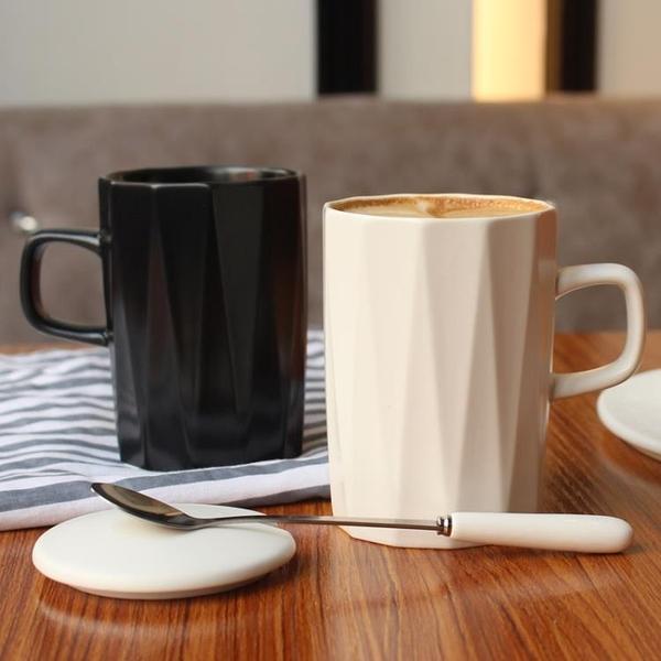 馬克杯北歐帶蓋勺辦公室家用簡約陶瓷水杯【聚寶屋】