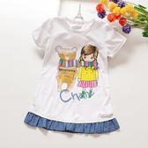 女童夏裝小女孩短袖上衣兒童中大童白色T恤寶寶韓版休閒 奇思妙想屋