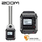 【缺貨】Zoom F1 台灣公司貨 / F1-SP 槍型 指向性麥克風 + 現場錄音座 / 口袋型隨身錄音機 F1SP 公司貨