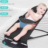 哄娃神器嬰兒安撫搖椅兒童搖床寶寶搖椅躺椅搖籃嬰兒哄睡神器  XY1447  【男人與流行】