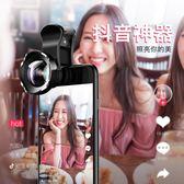 倍思手機鏡頭廣角魚眼微距iPhone三合一攝像頭蘋果通用單反拍照附加鏡8X神器長  ciyo黛雅