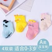 店長推薦★兒童襪子春秋0-3-6-12個月純棉新生兒寶寶~
