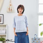 【Tiara Tiara】百貨同步新品aw  簍空設計素面圓領上衣(白/水藍)