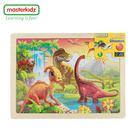 【英國Masterkidz】24片木製拼圖-恐龍世界