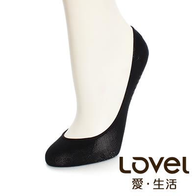 LOVEL 全新升級涼感雙止滑隱形襪套(共6色)