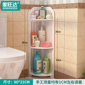 浴室置物架 衛生間轉角架落地三角架子廁所衛浴洗手間收納架