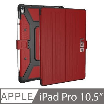 UAG iPad Pro 10.5吋專用耐衝擊保護殻-紅