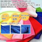 【培菓平價寵物網】訂單滿1500元可以加購一條奈 米超細纖維超吸水抗菌毛巾 桌巾25*25cm顏色隨機