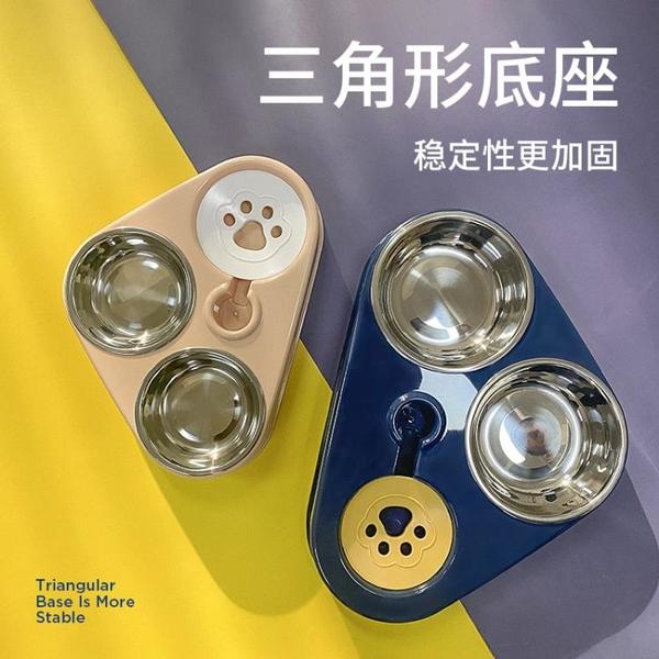 寵物餵食器 貓自動飲水機喂食器貓糧盆一體寵物狗狗用品流動不插電貓咪喝水碗