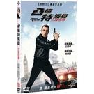 凸搥特派員: 三度出擊 (DVD)JOHNNY ENGLISH STRIKES AGAIN (DVD)
