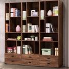 書櫃 書櫥 QW-542-222 蒙特利6尺書櫃【大眾家居舘】