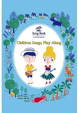 烏克麗麗兒歌樂譜 Children Songs, Play Along(4本不分