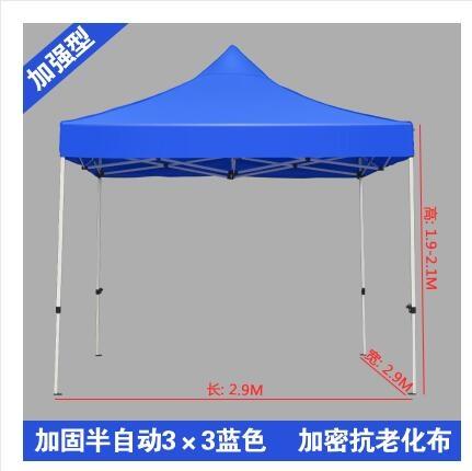 戶外遮陽棚廣告帳篷印字雨棚折疊伸縮停車棚子四腳帳篷大方傘擺攤 MKS新年慶