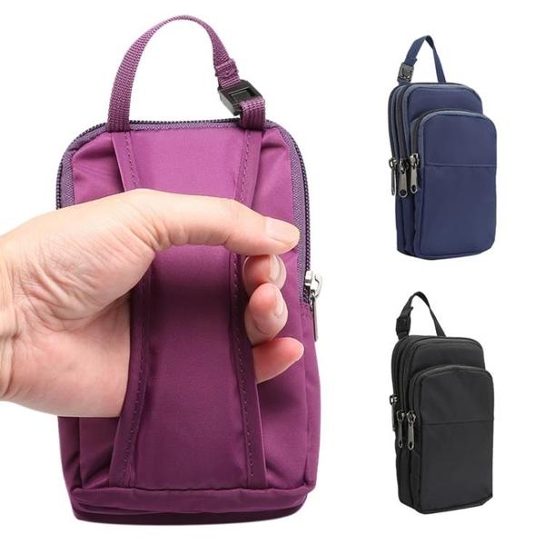 美女生手機掛腰包穿皮帶男士老人跳舞運動防水隨身小包手拿袋斜掛 極簡雜貨