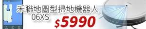 陽昇電器 全店促銷活動