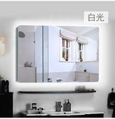 衛生間鏡子壁掛led燈浴室鏡廁所鏡子洗漱臺洗手間衛浴鏡簡約化妝【萬聖節推薦】
