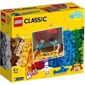 【LEGO樂高】CLASSIC 顆粒與燈光 #11009