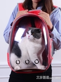 貓包寵物包貓背包外出包便捷透氣雙肩包貓籠袋太空包艙包貓咪用品 新年禮物YYJ