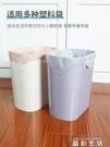 垃圾桶垃圾桶個性網紅廚房創意北歐家用大號拉圾筒網紅無蓋臥室拉圾桶 晶彩