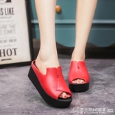 魚嘴涼鞋 歐美時尚簡約女士拖鞋鬆糕底高跟涼鞋魚嘴鞋舒適防水台坡跟涼拖女 圖拉斯3C百貨