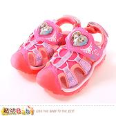 女童鞋 冰雪奇緣授權正版護趾防撞閃燈運動涼鞋 魔法Baby