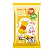 快潔適 兩用暖暖包 小熊維尼(10入)【小三美日】保暖/消臭