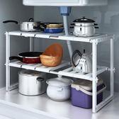 廚房置物架可伸縮不銹鋼水槽下架子多層伸縮收納架落地儲物架鍋架