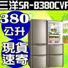 SANLUX台灣三洋【SR-B380CV...
