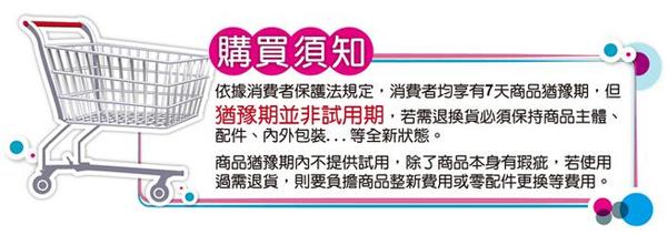 ★SANLUX台灣三洋★ 空氣清淨機 ABC-M5