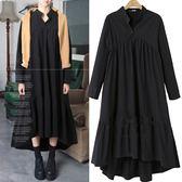 (現貨+預購 RN-girls)-加大碼舒適棉麻寬鬆純色小半領長袖洋裝