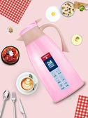 保溫水壺家用保溫壺大容量便攜熱水壺暖瓶開水瓶玻璃瓶  萬聖節禮物