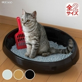 *KING WANG*IRIS PNE-480簡易貓便盆 白/黑/三花-三種顏色