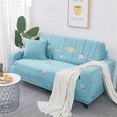L型沙發套 懶人彈力全包萬能沙發套罩沙發全蓋布沙發巾貴妃通用型沙發墊